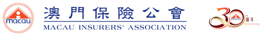 Macau Insurers' Association