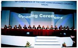 於1998年9月,澳門保險同業組成了籌備委員會,經過積極地籌備和工作,成功舉行第十九屆東亞保險會議。在澳門政府,特別是澳門貨幣暨匯兌監理署的全力支持下,使這保險會議取得最佳的成果。