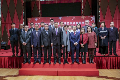 Macau Insurers' Association 31st Anniversary Celebration and 2018 Christmas Party