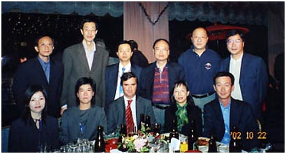 2002年10月參加第廿一屆東亞保險會議的部份澳門代表成員合照