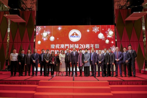 20th Anniversary Celebration of Macau's Return to the Motherland and Macau Insurers' Association 201...