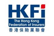 The Hong Kong Federation of Insurers