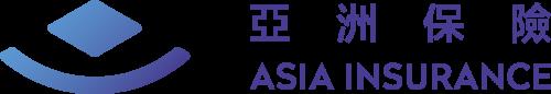 亞洲保險有限公司