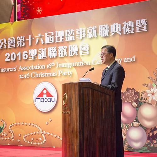 第十六屆理監事就職典禮暨2016聖誕聯歡晚會