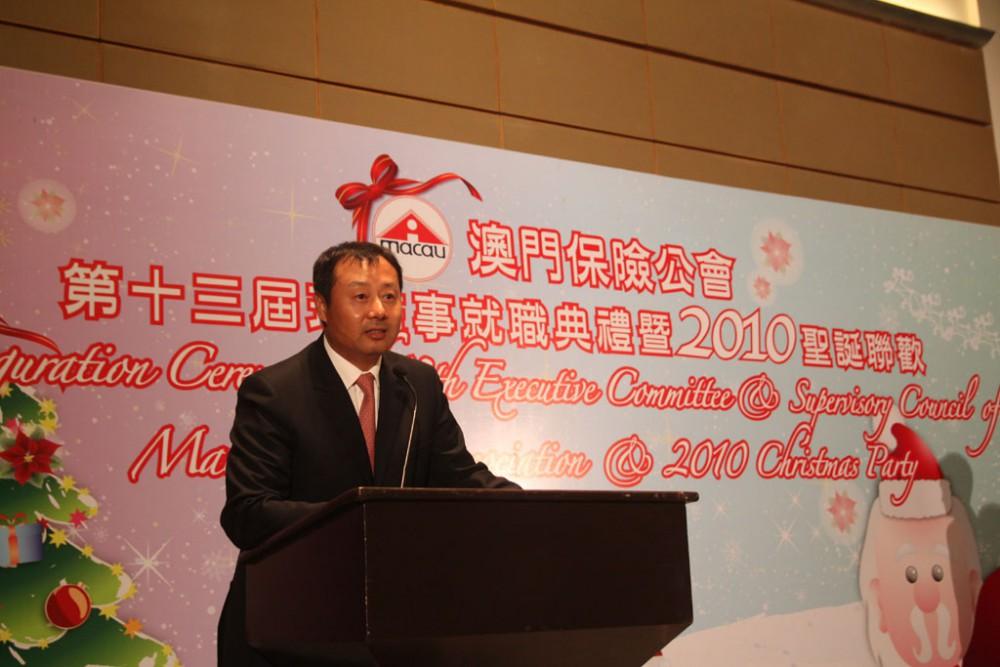 應屆會長中國太平保險(澳門)股份有限公司代表姜宜道先生致詞。