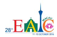 第二十八屆東亞保險會議