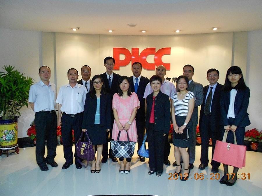 澳門保險公會理監事會代表拜訪中國人民財產保險股份有限公司廣東分公司