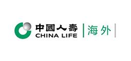 中國人壽保險(海外)股份有限公司