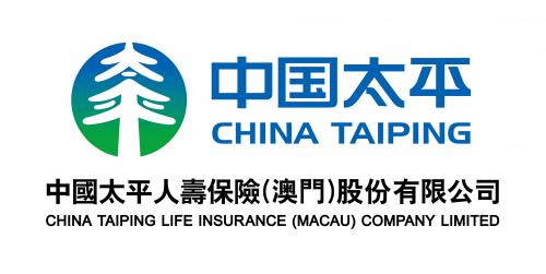 中國太平人壽保險(澳門)股份有限公司