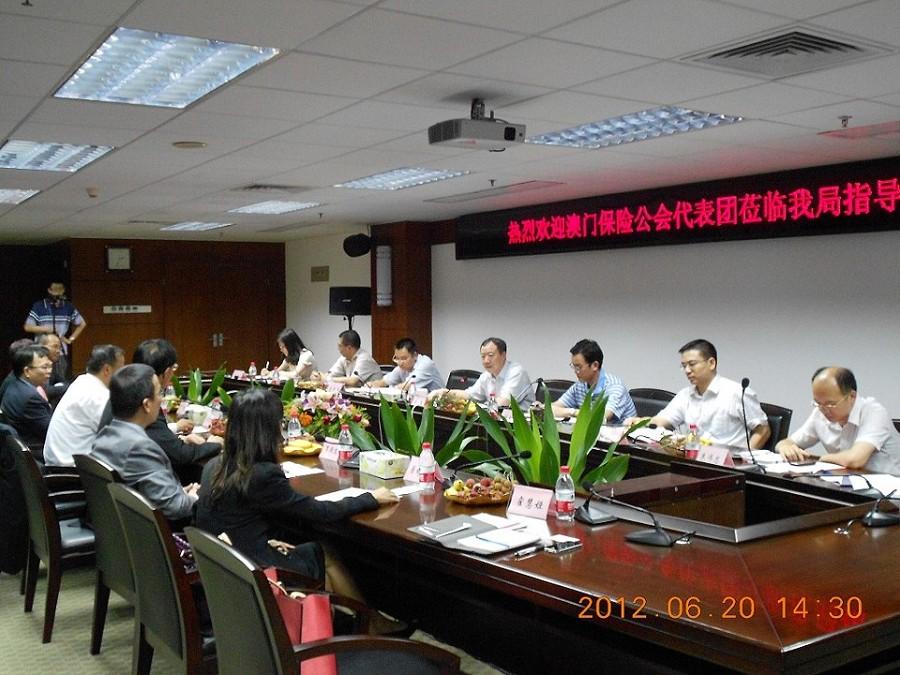 理監事會代表與廣東保監局代表進行交流會