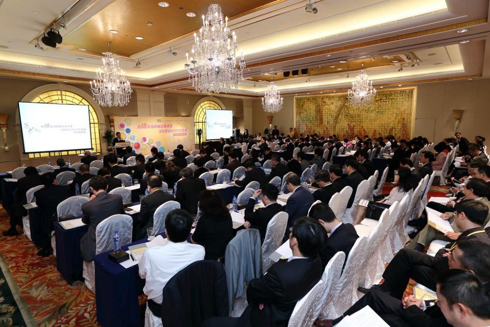 開幕儀式暨全體大會